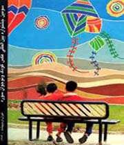 جشنواره کتاب برتر کودک و نوجوان
