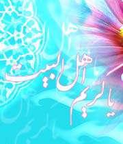 پیامک تبریک میلاد امام حسن مجتبی علیه السلام