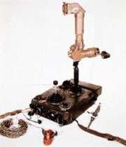 مالیوتکا مجهز به پریسکوپ