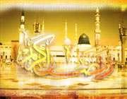 ما رمضان -