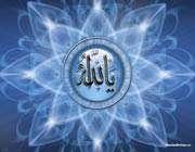 دعا و مناجات و استغفار