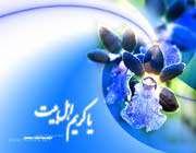imam al-hassan