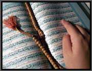 استماع قرآن یعنی چه؟
