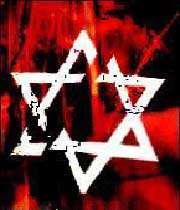 اسراييل