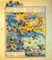 illustration du livre des rois de ferdowsi, xvie s.