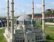 تركيا الصغرى