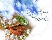 السلام علیک یا زین العابدین-ع-