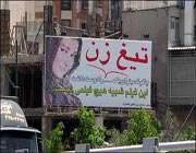 تبلیغات فیلم های سینمایی در شهر