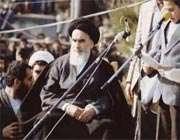 امام خمینی (ره ) ، رهبر کبیر انقلاب