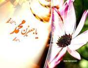 imam al-sadiq