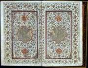 نمایش قرآن خطی، اهدایی دکتر صفارزاده،   کتابخانه آستان قدس رضوی
