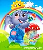 رنگین کمان و فیل