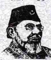 مولانا محمد علی جوہر