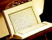 مدیر مركز فرهنگ و معارف قرآن كریم، طرح فرهنگ قرآن، انتشار سیامین جلد، تمام میشود