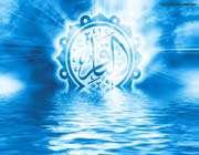 imam mehdi (af)