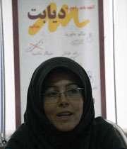 زهرا پولادیان-کلینیک دیابت