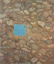 اولین سنگ مزار سهراب