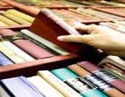 سرقت کتاب های نفیس از دانشگاه علوم قاهره