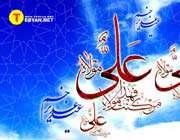 ghadir khom