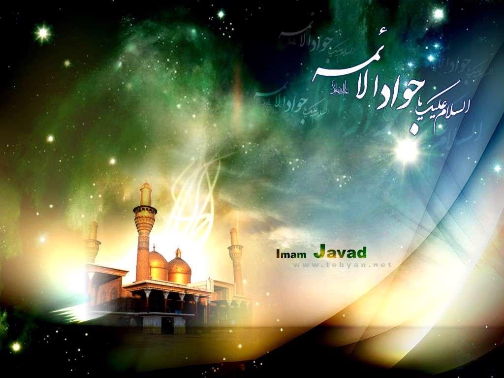حسينيه بمناسبة استشهاد الامام الحسين