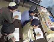 مدرسه اسراییلی