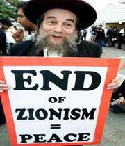 juif hassidique antisioniste
