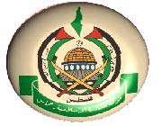 حماس مراقب باشید!