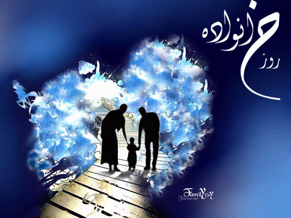 نقش خانواده در پازل سبک زندگی اسلامی