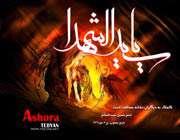 امام حسین علیه السلام، محرم