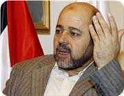 ڈاکٹر موسی ابو مرزوق