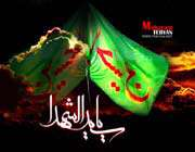 moharram