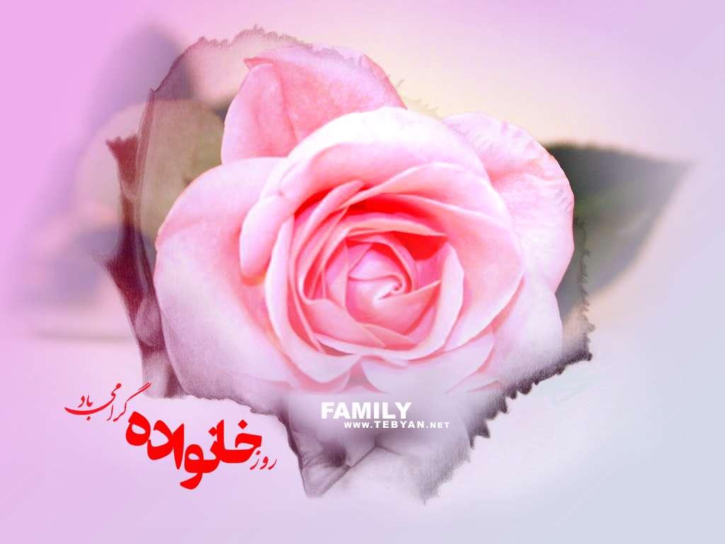 http://img.tebyan.net/big/1387/10/889853114762311711943811832160331489370.jpg