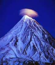 القمة