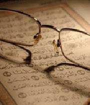 دانستنی های زیبا قرآنی