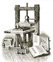 اختراع چاپ