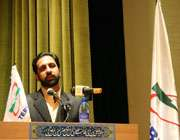 سومین همایش بزرگ کاربران اصفهانی سایت تبیان