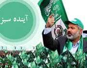 پيروزي غزه