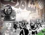 كتاب ،ايران ????،انقلاب اسلامي، در ايتاليا، رونمايي شد