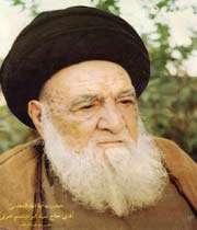 السيد أبو القاسم الخوئي ( قدس سره )