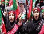 راهپیمایی زنان پاکستانی
