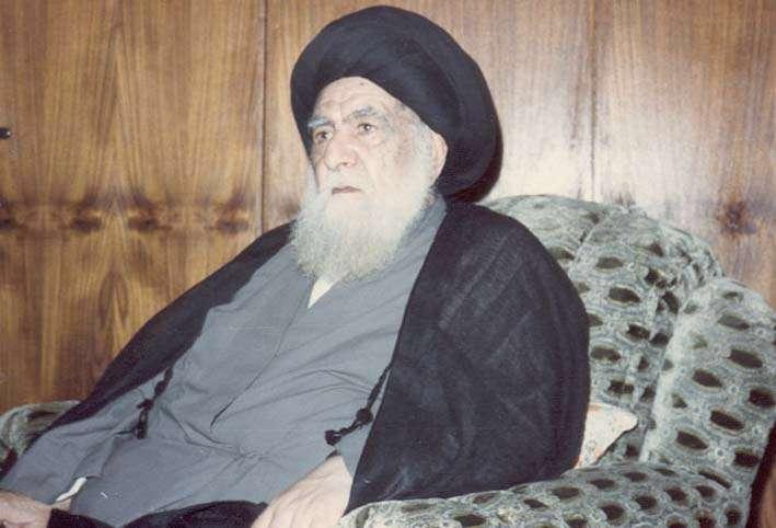 نتيجة بحث الصور عن السيد ابو القاسم الخوئي