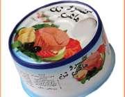 کنسرو ماهی تن