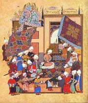 مجلس شاهانه