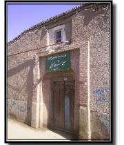مسجد شیخ