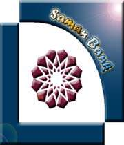 banque saman est unes des banques privées de l'iran