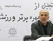 محمد درخشان