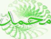 hz. muhammed (saa)