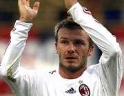 دیوید بکام ستاره انگلیسی تیم فوتبال میلان
