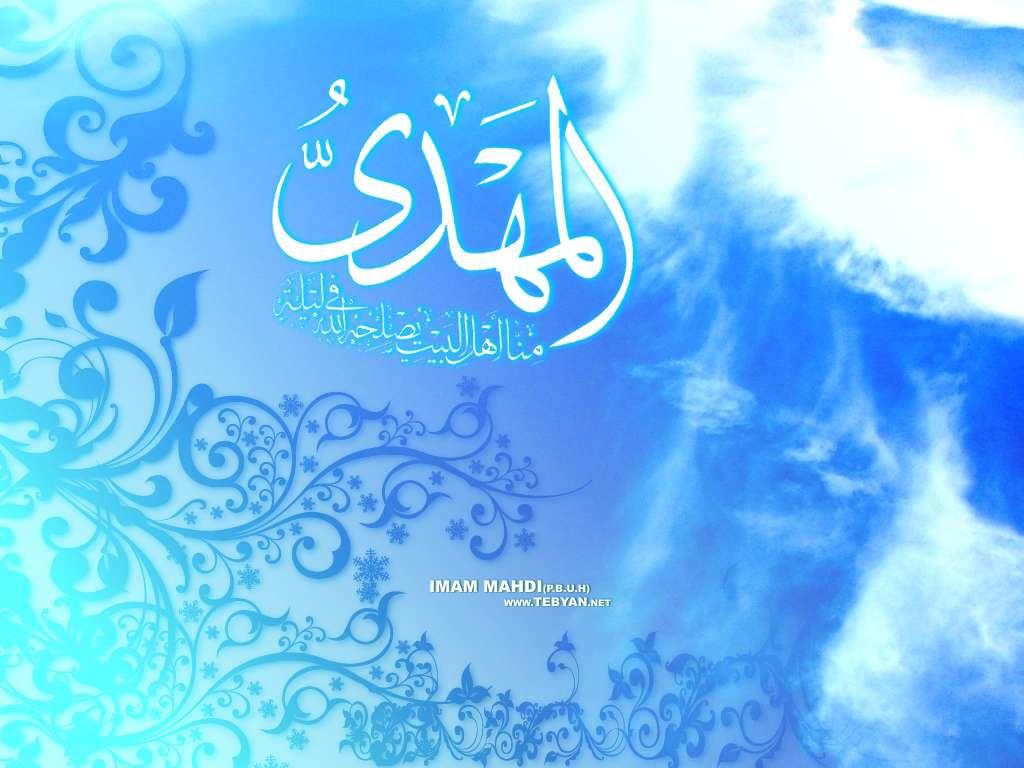 نهم ربیع الاول سالروز آغاز امامت امام زمان (عج)
