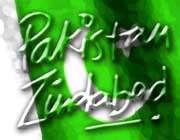 پاکستان زنده باد
